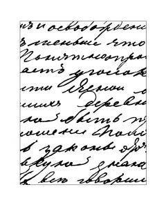 Prägeschablone, Schrift, Größe 11x14 cm, Stärke: 2 mm, 1 Stck.