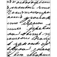 Prägeschablone, Schrift, Größe 11x14 cm, Dicke 2 mm, 1 Stk